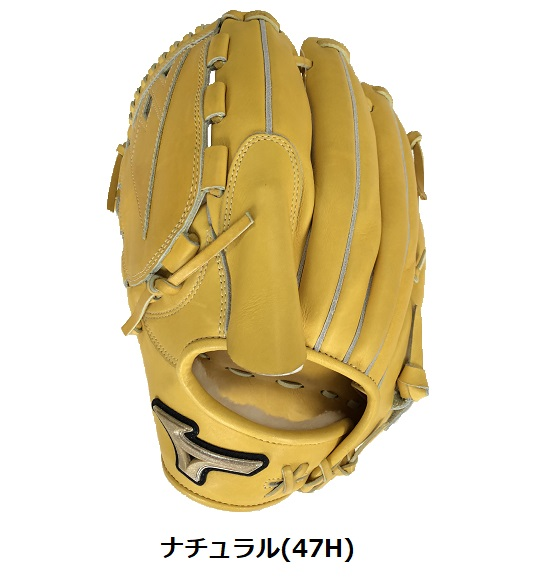送料無料 Mizuno ミズノグローバルエリートFCライン 硬式 投手用 左投げ用1AJGH12201