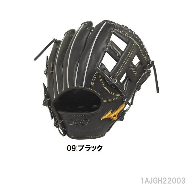 あす楽 送料無料 BSS ミズノプロ 硬式野球 グローブ5DNAテクノロジー 硬式用 内野手用グラブ ウェブ下ポケット浅め サイズ81AJGH22003