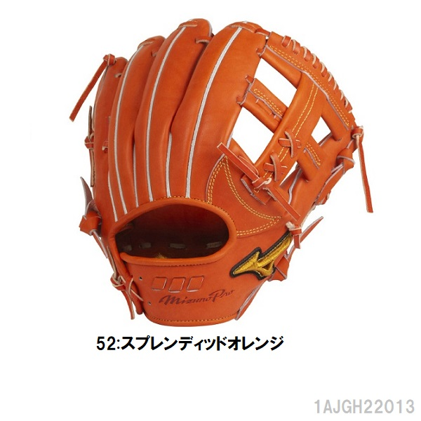 あす楽 送料無料 BSS ミズノプロ 硬式野球 グローブ5DNAテクノロジー 硬式用 内野手用グラブ ウェブ下ポケット浅め サイズ91AJGH22013