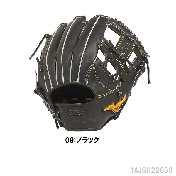 ポイント10倍 送料無料 BSS ミズノプロ 硬式野球 グローブ5DNAテクノロジー 硬式用 内野手用グラブ センターポケット普通 サイズ91AJGH22033