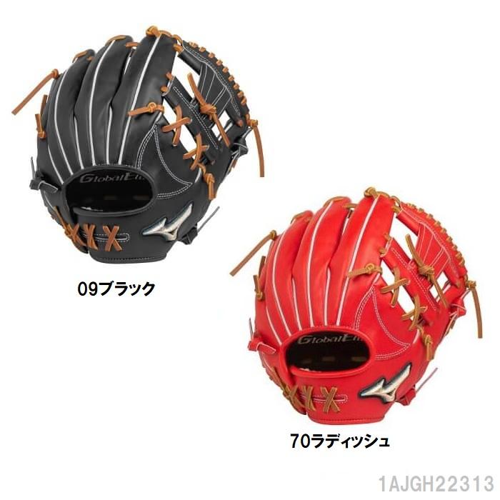 あす楽 送料無料 mizuno ミズノ グローバルエリート 硬式野球HSelection∞インフィニティ 内野手用4/6 サイズ91AJGH22313 グラブ グローブ