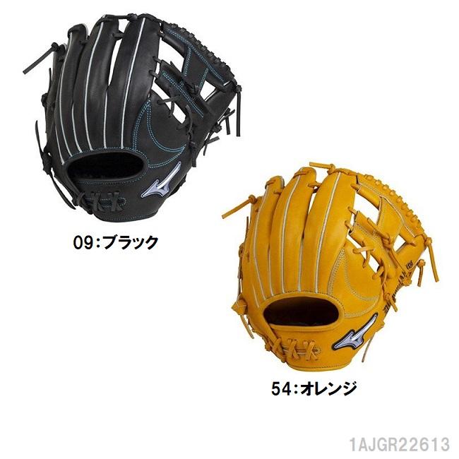あす楽 送料無料 mizuno ミズノ 軟式野球軟式 内野手用 サイズ9 グローブ1AJGR22613 グラブ