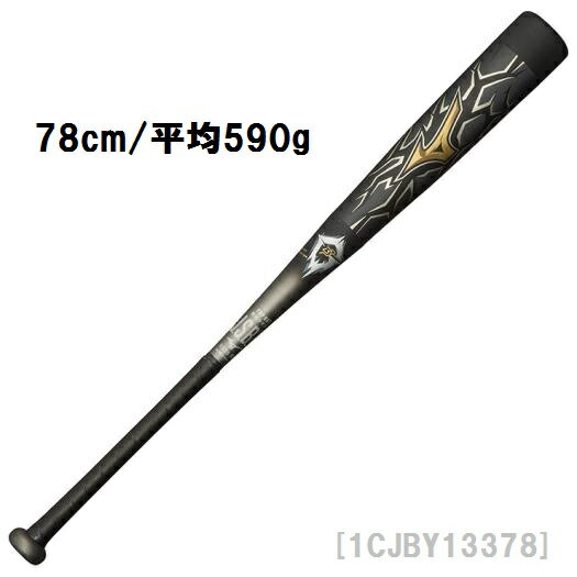 【送料無料】mizuno (ミズノ) 軟式野球少年軟式用ビヨンドマックスギガキング(FRP製/78cm/平均590g)ジュニア 1CJBY13378