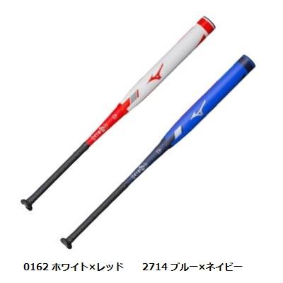 送料無料 Mizuno ミズノソフトボール3号 バット1CJFS10984 CRBN2 革ボール ゴムボール 対応 ソフトボール ソフトボール 革ボール バット1CJFS10984, スマイルファクトリー:30cf8b37 --- officewill.xsrv.jp