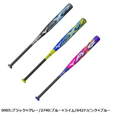 ポイント10倍 Mizuno ミズノミズノプロ ソフトボール用バット AX4 FRP製 3号革 ゴムボール用1CJFS31184