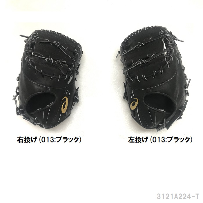 送料無料 最安値に挑戦 asics アシックス ゴールドステージ軟式用 一塁手用グラブ ファーストミット3121A224-T 軟式野球ミット 左右あり