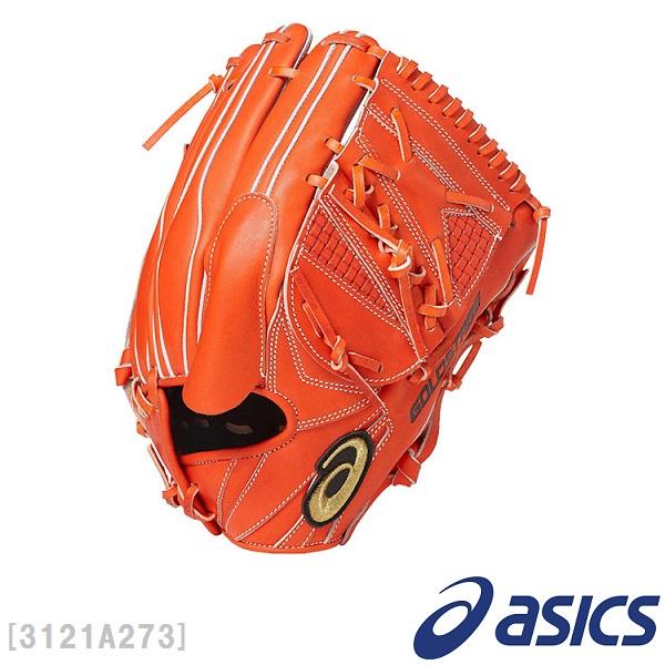 【最安値に挑戦】【送料無料】asics (アシックス) 硬式用グラブ ゴールドステージ大谷翔平モデル 硬式用 投手用 グローブ 3121A273グラブ袋付き