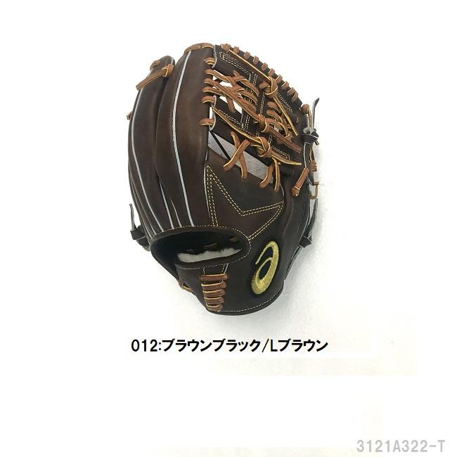 送料無料 asics アシックス ゴールドステージGS.硬式用グラブ ロイヤルロード 内野手用グローブ タテ3121A322-T