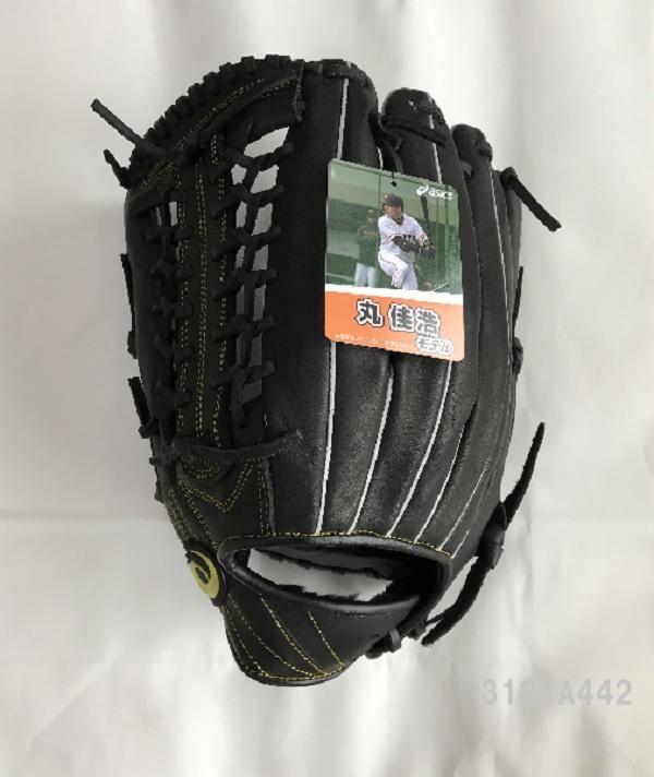 あす楽 送料無料 asics アシックス 野球軟式用グラブ 外野手用 左投げ3121A442 丸佳浩モデル グローブ