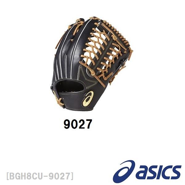 【送料無料】asics (アシックス) 野球GS.硬式用 ROYAL ROAD 外野手用BGH8CU 右投げ用 グローブ カラー:9027