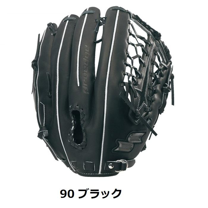 送料無料 SSK 送料無料 90 エスエスケイ硬式野球グラブ 外野手用 SSK プロエッジ 90 ブラックPEK57619F, カンラグン:41a8653b --- officewill.xsrv.jp