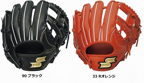 送料無料 SSK エスエスケイproedge プロエッジ 硬式野球 内野手用グローブPEK84320