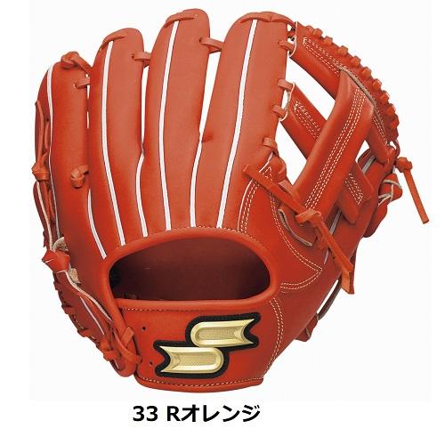 あす楽 送料無料 SSK エスエスケイproedge プロエッジ 硬式野球 内野手用グローブ レディッシュオレンジPEK84620