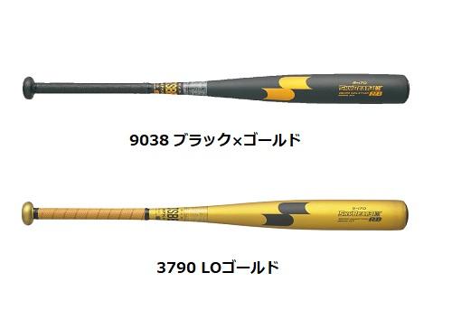 送料無料 SSK エスエスケイ一般軟式金属バット 送料無料 SSK スカイビート31K スカイビート31K RBSBB4000, ブンスイマチ:ed884e5e --- officewill.xsrv.jp