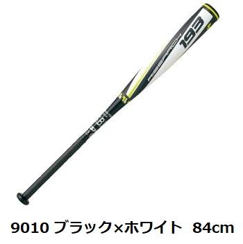 SSK エスエスケイ軟式 M号球推奨 FRP製 バット ライズアーチ ブラック/ホワイト 84cmSBB4014 軟式バット