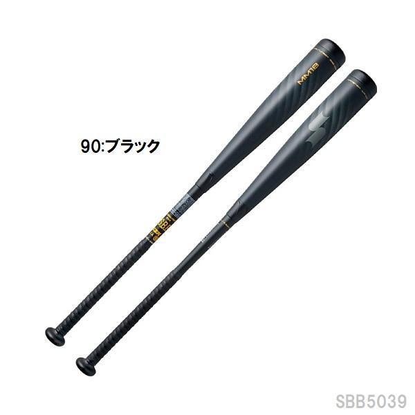 あす楽 送料無料 SSK エスエスケイ ジュニア軟式野球 バット少年軟式用バット MM18 Jr FRP製 78cm/570g平均SBB5039