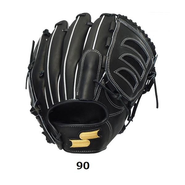 【送料無料】SSK野球 グラブ グローブ 一般硬式用 投手用 右投げ用 サイズ7S ブラックSMG31419