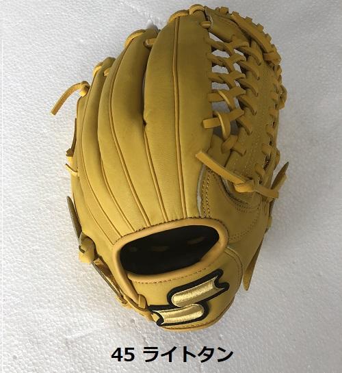 送料無料 45 SSK SSK エスエスケイ少年軟式野球グラブ オールラウンド用 スーパーソフト 45 送料無料 ライトタンSSJ971F, 玄海町:00c5568c --- officewill.xsrv.jp