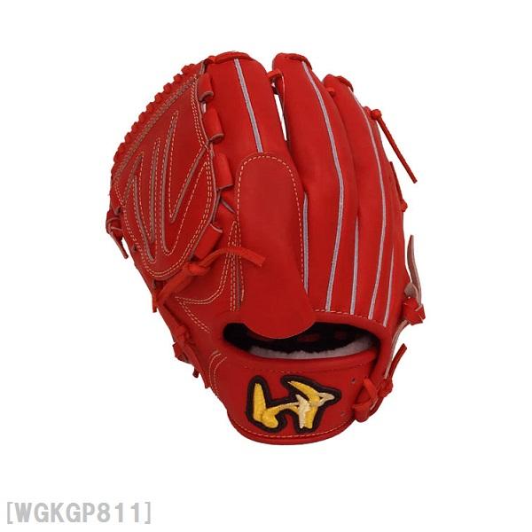 【送料無料】 ワールドペガサス (World pegasus) 硬式野球 グローブ硬式 グランドペガサス ピッチャー用 投手用WGKGP811 グラブ