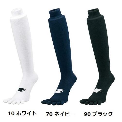 丈夫でやわらかく履きやすい ◆高品質 あす楽 SSK 27-29cmYA1929 新発売 エスエスケイ2足組5本指ソックス ソックス
