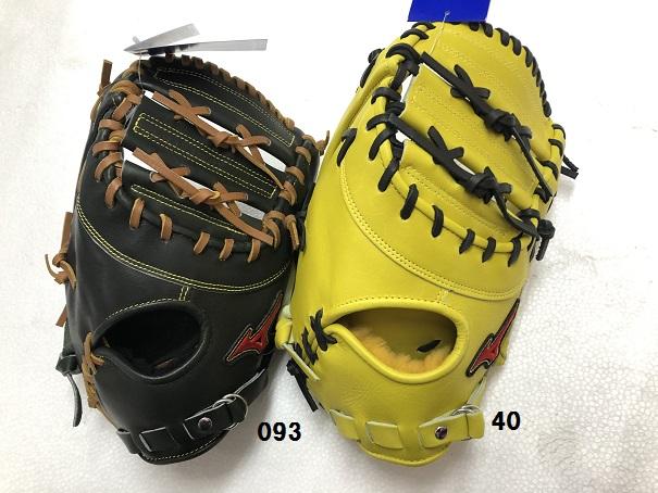 あす楽 【送料無料】ミズノ MIZUNO 九州オリジナル限定ミット野球 硬式グラブ グローブ一塁手用 TK型 1AJFH50500