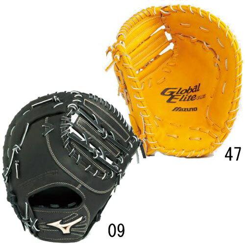 送料無料 Mizuno ミズノ野球用具 グローブ 軟式用セレクトナイン ファーストミット1AJFR16600 一塁手用 TK型