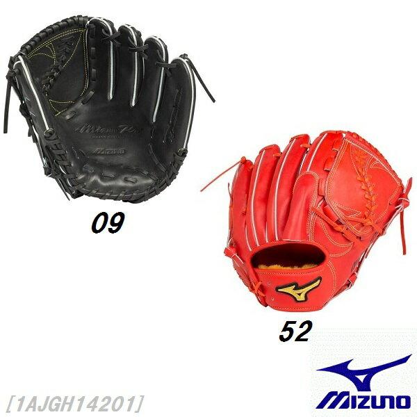 【送料無料】 ミズノ (mizuno pro) 野球グローブ一般硬式投手グラブ スピードドライブテクノロジー1AJGH14201 サイズ11