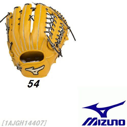 【送料無料】 ミズノ (Global Elite) 野球グローブ一般硬式外野手グラブ G gear【外野手用】1AJGH14407 新サイズ16N 旧サイズ15