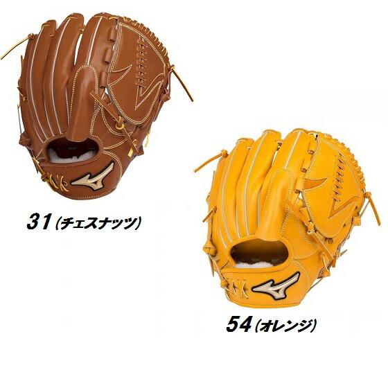 【送料無料】 ミズノ(グローバルエリート) 野球 グローブGE硬式用グラブ G gear 【投手用2】1AJGH14411 サイズ12 ピッチャー用