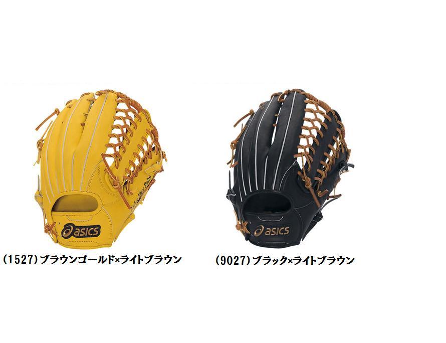 野球用品 アシックス(asics)【BGH5AU】アンビシャス 野球用品 硬式用グラブ(外野手用), B-SIDE:a35fd10a --- officewill.xsrv.jp