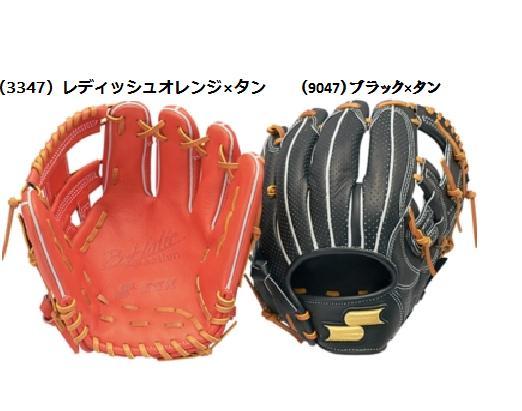 SSK(エスエスケイ)軟式野球グラブ二塁・遊撃手用右投用BHG560