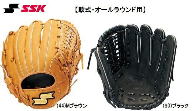 【送料無料】SSK エスエスケイ 軟式用 グローブ(スーパーソフト) 野球 グラブ オールラウンド用 SSG860