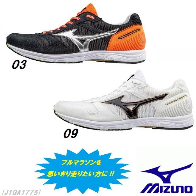 【送料無料】 mizuno (ミズノ) 陸上ウエーブエンペラージャパン2 ランニングシューズ J1GA1775メンズ フルマラソン ランナー