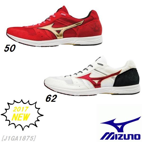 【送料無料】mizuno (ミズノ) 陸上シューズウエーブエンペラーJAPAN 3J1GA1875 レーシング ランナーユニセックス マラソン