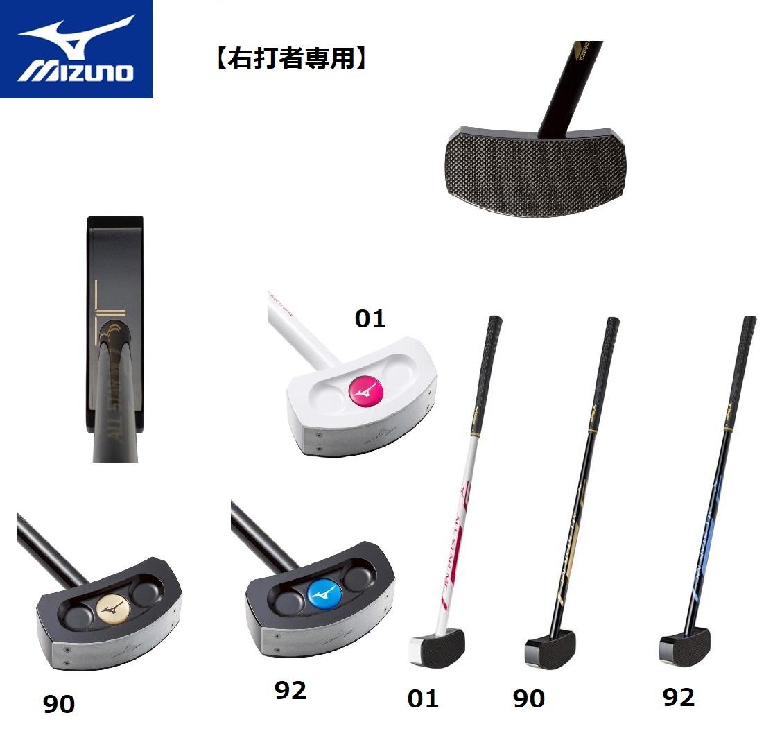 【送料無料】ミズノ グラウンドゴルフ用品グラウンドゴルフクラブ (一般右打者専用)オールスターMC C3JLG802