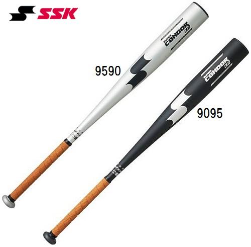 【送料無料】SSK エスエスケイ 硬式用 金属バットスーパーコンドルLF 83cm 高校野球 SBB1001