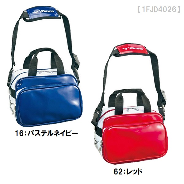 限定価格セール 小物収納などに使えるバッグ あす楽 ミズノ ミニバッグ 日本未発売 ミニショルダーバッグ 1FJD4026 肩掛けバッグ プレゼント 小物収納 手持ち部分あり