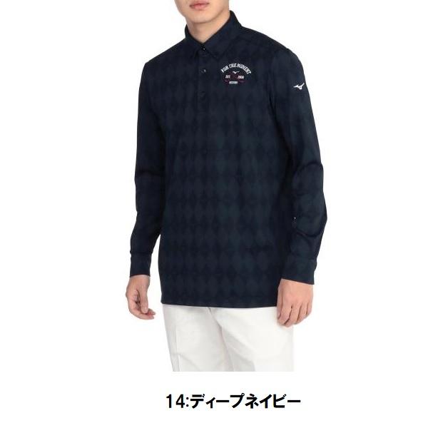 汗をかいてもサラッと爽やか あす楽 引き出物 送料無料 ミズノ ダイヤ柄ボタンダウンシャツ ゴルフ Lサイズ 大人 メンズ ギフト 52MA0535 正規認証品!新規格