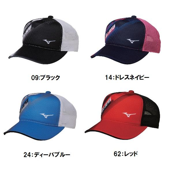 ALL JAPANデザインのグラフィックメッシュキャップ。 あす楽 ミズノ ALL JAPANキャップ クラシック 2020年秋冬モデル 62JW0X55 スポーツキャップ 応援グッズ