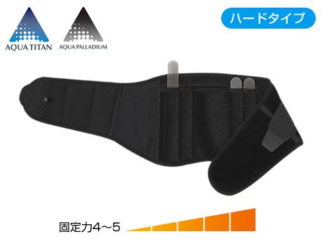 ファイテン (phiten) スポーツケア サポーター腰用サポーター ハードタイプAP160 しっかり固定Mサイズ