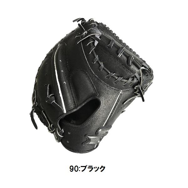あす楽 送料無料 SSK エスエスケイ プロエッジ野球 一般硬式用グラブ キャッチャー用 捕手用 縦とじ グラブケース付きPEKM04420F 右投げ用