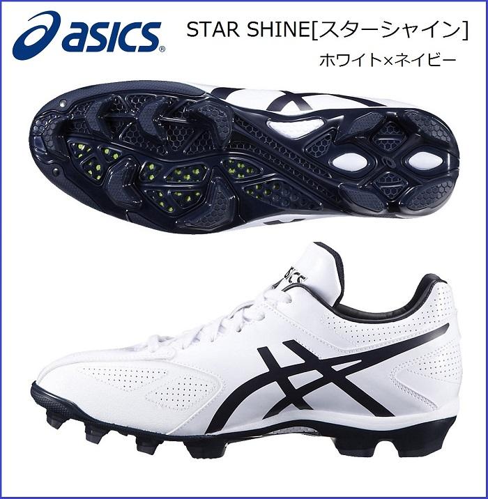 アシックス ポイントスパイク STAR SHINE スターシャイン 野球 ソフトボール 28.0cm SFP101