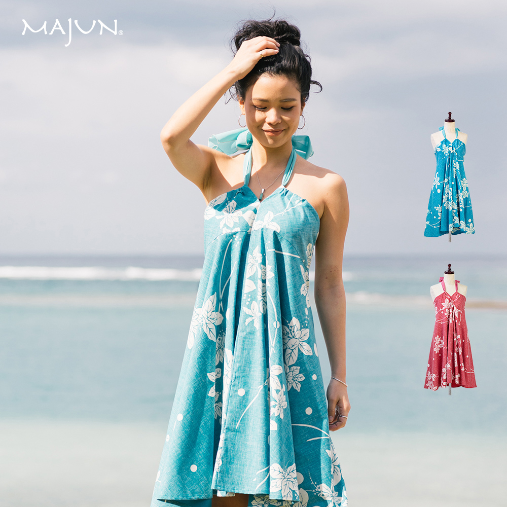 Majun Rakuten Ichiba Shop | Rakuten Global Market: Product made in ...