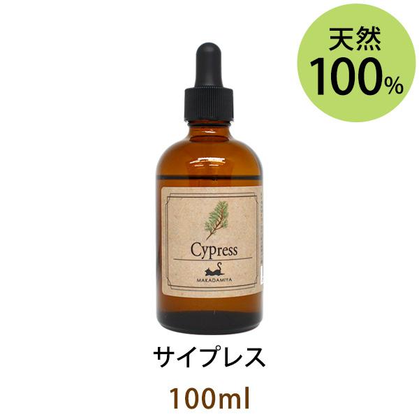サイプレス100ml(天然100%アロマオイル)ウッディーな香りの中にスパイシーさを少しばかり含んだ香り(エッセンシャルオイル 精油★ Cypress)