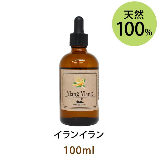 イランイラン100ml(1st) エッセンシャルオイル 天然100% 精油の中でも人気のある香り(精油★ アロマオイル アロママッサージ YLANG YLANG)