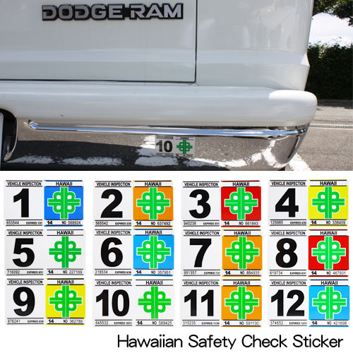 Hawaii Safety Inspection >> Makai Hawaiian Safety Check Replica Sticker Rakuten Global Market