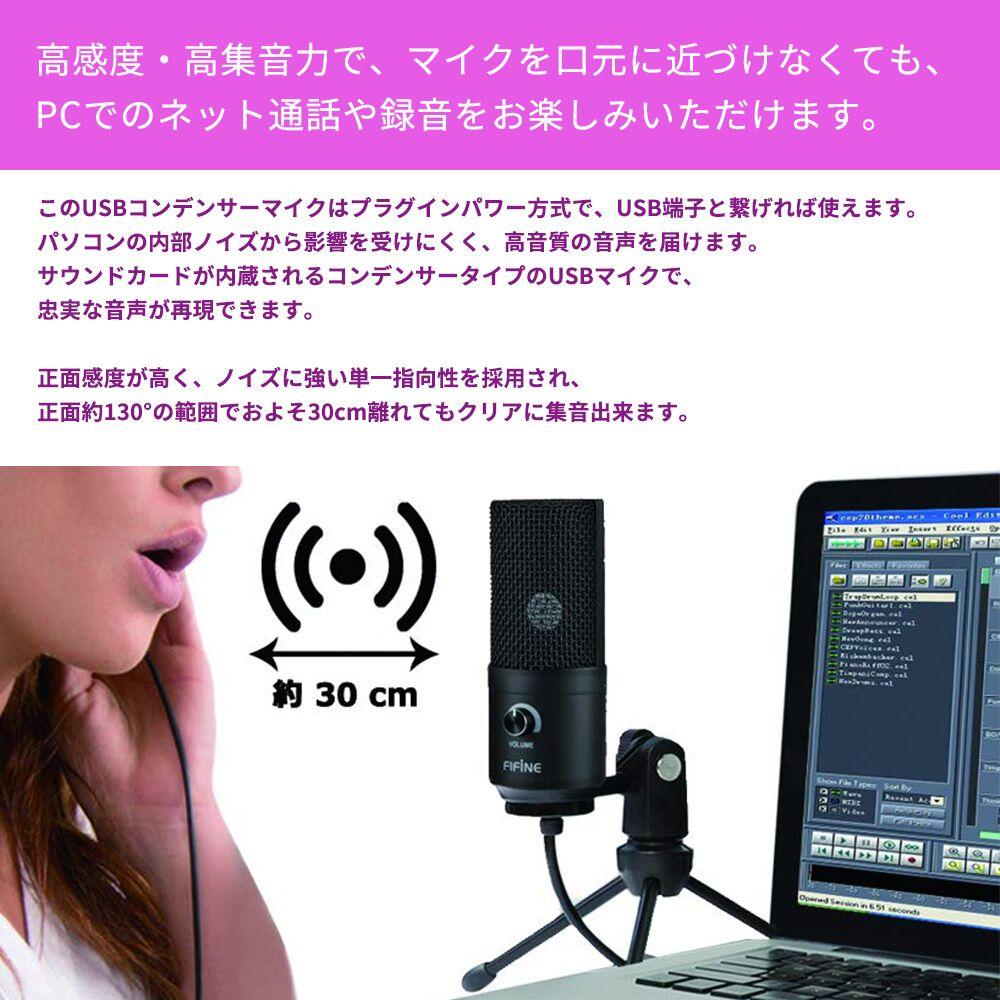 マイク pc PC用スタンドマイクのおすすめ人気ランキング5選【通話・ゲーム実況に!】