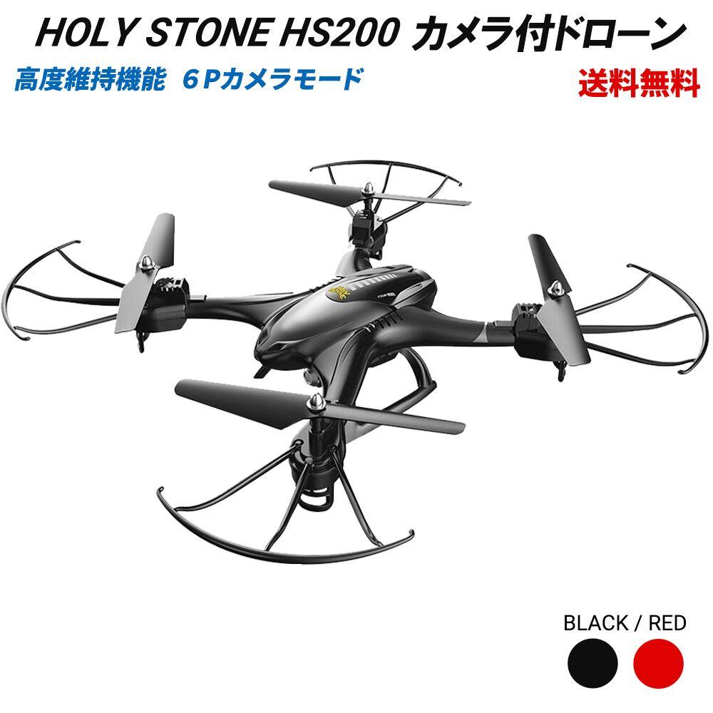 正規代理店 Holy Stone HS200 ドローン HDカメラ付き 720P iPhone&Android 生中継可能 高度維持機能 2.4GHz 4CH 6軸ジャイロ Wi-Fiカメラ FPVリアルタイム 国内認証済み