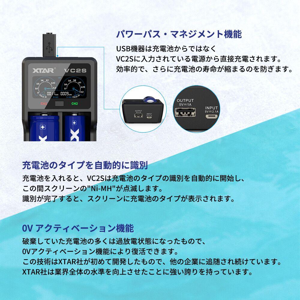 イオン 復活 リチウム 電池