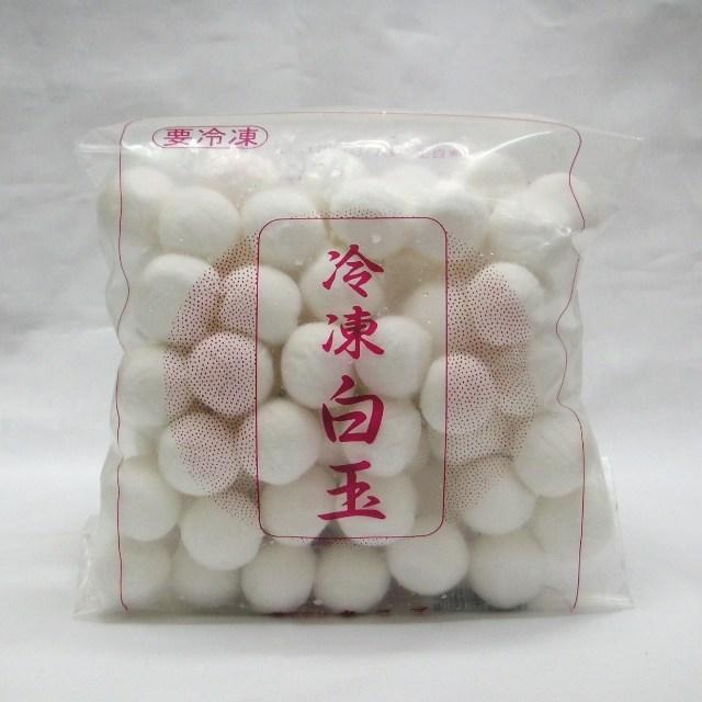タヌマ 定番キャンバス 信憑 冷凍 白玉 500g
